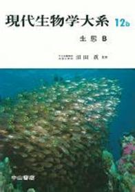 生態B 778