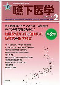 vol.1 No.2